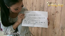 HDporn.VIP - Kana, Kaori Lesbian